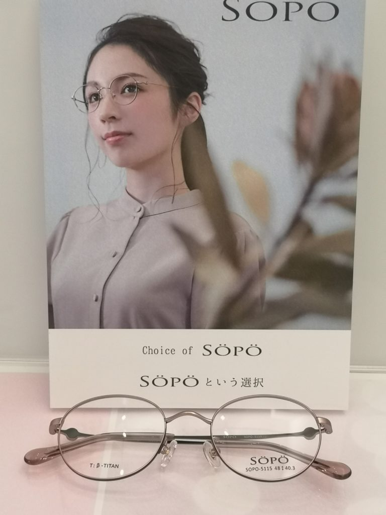 """フィンランド語で""""かわいい""""という眼鏡"""